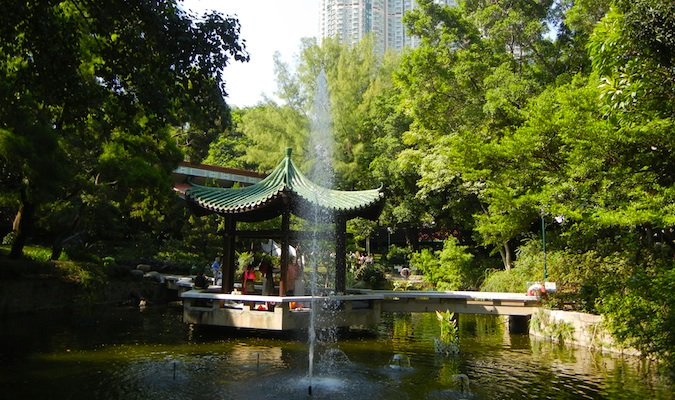 Visit The Central Water Fountain in Kowloon Park, Hong Kong